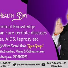 World Health Day, The Cure, Knowledge, Names, Reading, Books, Libros, Book, Reading Books