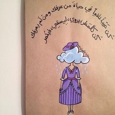 """1,995 Likes, 33 Comments - Choose Happiness (@the_happys) on Instagram: """"#كن"""""""