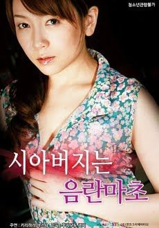 Pin On Free Korean Movies