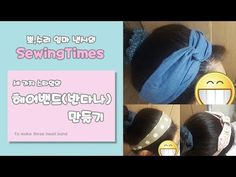To make three head band [sewingtimes] Bond, Youtube, How To Make, Beauty, Fabric Handbags, Beleza