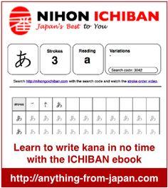 NIHONGO ICHIBAN 800 Vocabulary Words for N5 JLPT.