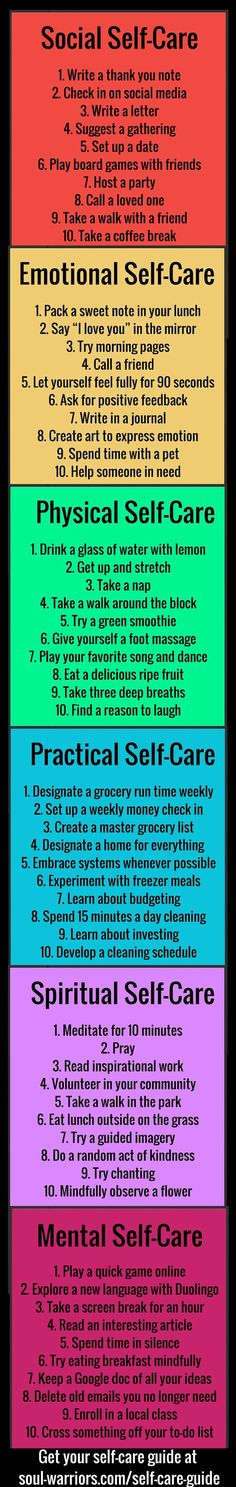Step up your self care with this free printable guide - click through to www.soul-warriors... to download your copy.