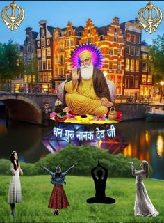Guru Nanak Ji, Nanak Dev Ji, Gita Quotes, Hindi Quotes, Qoutes, Guru Nanak Wallpaper, Gallery, Anime, God
