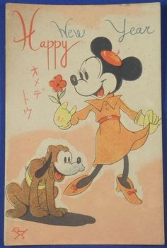 Late  1940's (postwar) Japanese New Year Greeting Postcard : Minnie Mouse &…
