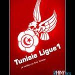 Pour le compte de la huitième journée de la L1 Tunisienne, l'Espérance a retrouvé la victoire contre l'ESM. Arbi Jabeura marqué leseulet uniquebut de la rencontre à la 13éme minute pour l'Espérance Sportive de Tunis.