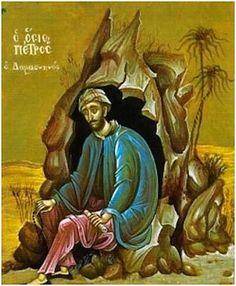 St Peter of Damaskos