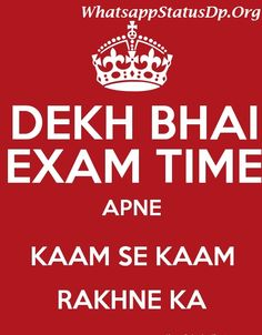 Whatsapp DP for Exams - Exams Dp for Whatsapp - Exam Whatsapp Dp Exam Dp And Status, Exam Time Status, Exam Time Dp, Exam Dp For Whatsapp, Whatsapp Dp Images, Exam Time Quotes, Exam Tension, Exams Funny, Desi Quotes