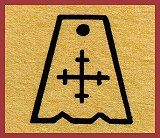 seven day symbols in latvian, Sunday cross Thank devas and do good deeds.