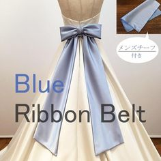 """お色直しや、2次会におすすめのサテンリボン&ベルト最近一着で済まされる花嫁様も多いですが、そんなときにウエディングドレスにつけるだけで簡単にイメージチェンジ!式に彩りを添えてくれるアイテム。ペアでコーディネートしていただけるよう、同素材の新郎用ポケットチーフもセット。これでお二人とも簡単なお色直しが完了!(*サムシングカラーとは・・・・サムシングフォーの1つ。 ヨーロッパでは 「なにか新しいもの」「なにか借りたもの」「なにか古いもの」「なにか青いもの」とこの4つをサムシングフォーと呼び、結婚式の当日に取り入れることで """"永遠の幸せが続く"""" という言い伝え。)【検索キーワード】ウェディングドレス/ウエディングドレス/白ドレス/マリッジ/ブライダル/ガーデンウェディング/フォトウエディング/花嫁/新婦/ブライズ/挙式/結婚式/披露宴/パーティ/パーティー/チャペル/教会/人前式/セレモニー/海外/リゾート/ホテル/式場/2次会/1.5次会/前撮り/アクセサリー/ヘアアクセ/ウエディング小物/ウェディング小物/Wedding/Bridal/ギフト/プレゼント/贈り物/花/フラワー"""