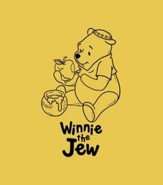 Winnie the Jew Rosh Hashanah Shirt Funny Images, Funny Pictures, Meme Shirts, Jewish Humor, Jewish Crafts, Quotes About New Year, Rosh Hashanah, Sweet Quotes