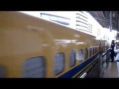 ドクターイエロー_名古屋駅20140428(+ 再生リスト)