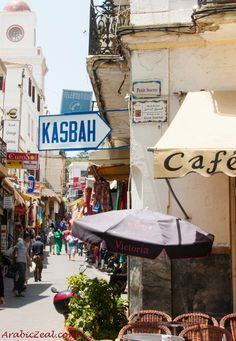 Let's try to add places that we will look for when we go! #adventures In the Medina of Tangier, Morocco