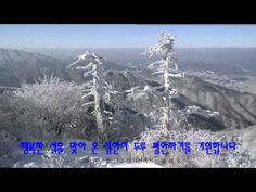 겨울동요7곡 김치경 노래 - YouTube