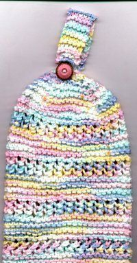 Matching Towel & Washcloth...Knitted...