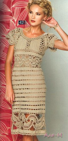 Crochet dress in beige