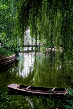 Lake landscape - Beijing,China  ** by Marie Lalanne Manzor