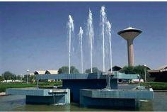 جزيرة بغداد  شمال بغداد ـ الفحامه