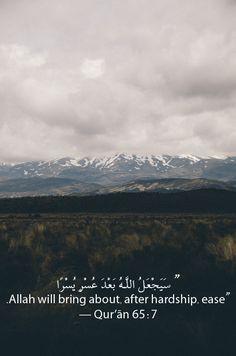 Surah At-Talaq Islamic Qoutes, Islamic Messages, Muslim Quotes, Islamic Inspirational Quotes, Religious Quotes, Islamic Prayer, Islamic Teachings, Beautiful Quran Quotes, Beautiful Prayers