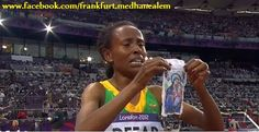 Meseret Defar thanks the Theotokos after she wins Olympic gold in Women's 5,000m race!