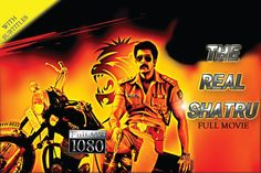 The Real Shatru (2015) Full Hindi Dubbed Movie | With English Subtitles