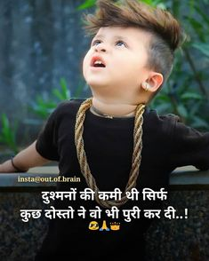 Sad Shayari, Latest Sad Shayari Collection, Best Shayari Collection of 2020 Bad Words Quotes, Attitude Quotes For Boys, Poetry Quotes, Best Motivational Videos, Motivational Picture Quotes, Motivational Lines, Fb Status, Facebook Status, Cute Images For Dp