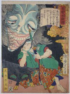 Tsukioka YOSHITOSHI (1839-1892) | JapanesePrints-London