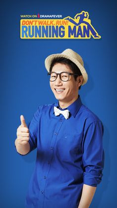 Ji Suk Jin - Download Running Man wallpapers for your desktop, iPhone, iPad and Android!
