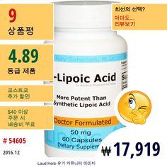 Advance Physician Formulas, Inc. #항산화제품 #알파리포산 #R리포산