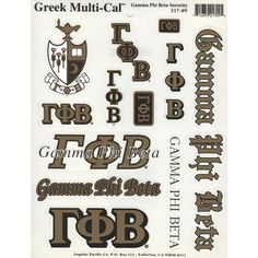 Gamma Phi Beta Sorority Multi- Cal Stickers $6.95