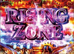 ミリゴライジング  RISING ZONE