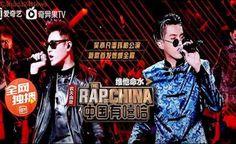 《中国有嘻哈》 第6期 20170729 吴亦凡潘玮柏公演震撼升级