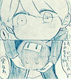 ただのしなろい*⚰️ (@fujiiro_neko) さんの漫画 | 11作目 | ツイコミ(仮) Neko, Manga, Anime Girls, Guys, Manga Anime, Manga Comics, Manga Art