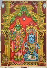 Parvati Rameshwar No.1