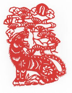 Chinese Papercut - Year of the Tiger