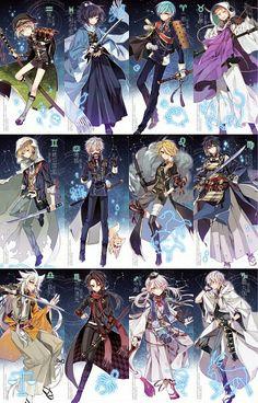 Hotarumaru, Yamatonokami Yasusada, Ichigo Hitofuri, Iwatooshi, Yamanbagiri…