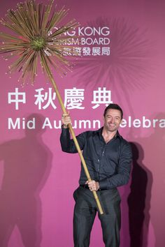 Hugh Jackman attends the Tai Hang Fire Dragon Dance Festival in Kowloon Tong