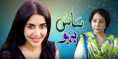 A drama serial Saas Bahu Written By Zahid Khan, Directed By Ramish Rizvi,It is true that some times a woman is a woman's greatest enemy,Every Thu 8:00 pm