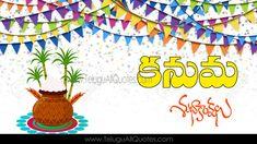 Naveengfxcom Republic Day Telugu Greeting Republic Day Greetings