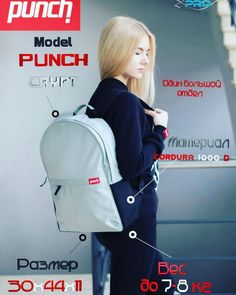 #creative. Making 3D for #PUNCH #c4d #ps #creative #movie #Runya #designstudio #punch #smart_pro #live #dnepropetrovsk #dneprgram #ukraine #backpack #quality #cordura by sm_pro_dn