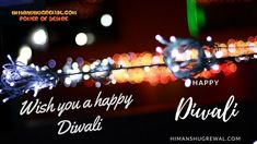 दीपावली शायरी - दिवाली की हार्दिक शुभकामनाएं सन्देश..! Happy Wishes, Diwali Festival, Shayari In Hindi, Happy Diwali