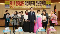 전남여성단체협의회, 6일 목포서 신년인사회