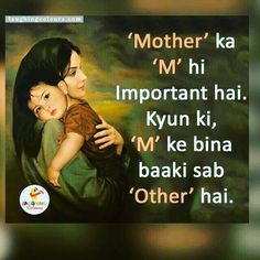 i love mom quotes in hindi – Love Kawin Love My Parents Quotes, Mom And Dad Quotes, I Love My Parents, Daughter Love Quotes, Mother Quotes, Family Quotes, Girl Quotes, Mummy Quotes, Study Quotes