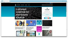 Edutainme Educational Websites, Study Motivation, Study Tips, Psychology, Projects To Try, Language, School, Russia, Bullet Journal