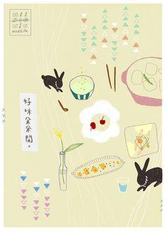 好味朵朵開!by nicaslife
