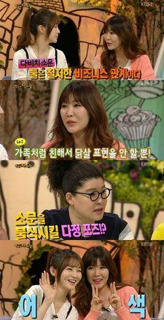 Davichi's Haeri clarifies relationship with Minkyung ~ Latest K-pop News - K-pop News   Daily K Pop News