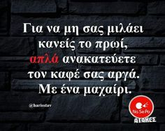 Funny Greek Quotes, Bring Me To Life, Color Psychology, Try Not To Laugh, Stupid Funny Memes, True Words, Funny Photos, Positive Vibes, Laughter