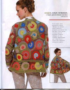 Модели для женщин. Журнал вязания - Хочешь быть счастливым? Будь!