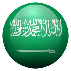 العربيّة