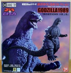 New Toho Godzilla 30cm series Sakai Yuji modeling collection 1989 PVC F/S #XPlus