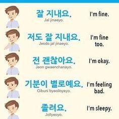 Korean Words Learning, Korean Language Learning, Language Lessons, Hangul Alphabet, Korean Alphabet, Learn Basic Korean, How To Speak Korean, Korean Slang, Korean Phrases